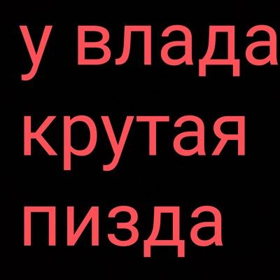 Ekaterina'zalupa Nasosova