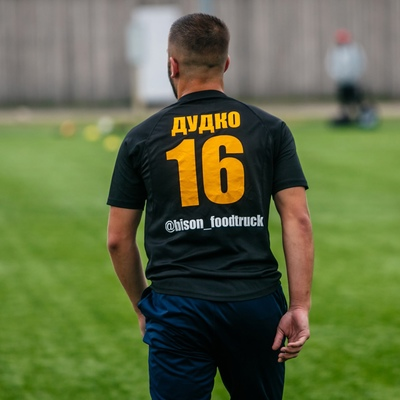 Дмитрий Дудко