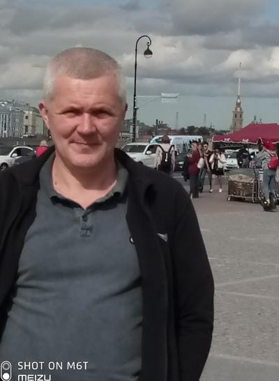 Вася Петров, Нижний Новгород