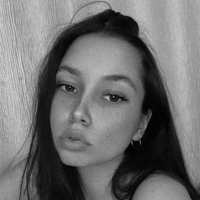 Кристина Дмитриева, Ангарск