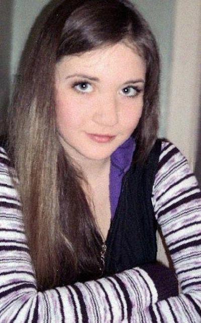 Veronika Pavlova