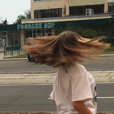 Соня Керцина, Луганск