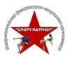 Спорт-Патриот | IFL MMA/SAMBO