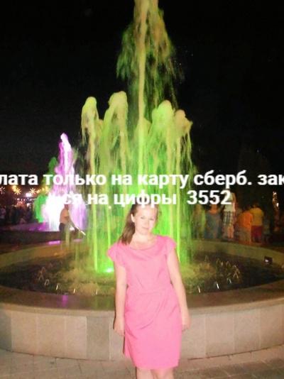 Лена Галиева