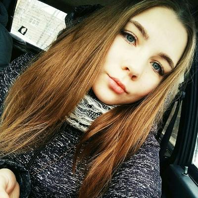 Evgenia Kizilova, Salavat