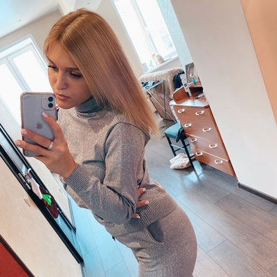 Милана Юрьевна, Новокузнецк