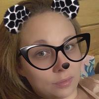 ЮлияВалеева