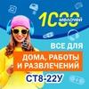 Абдурахмон Холиёров 8-109
