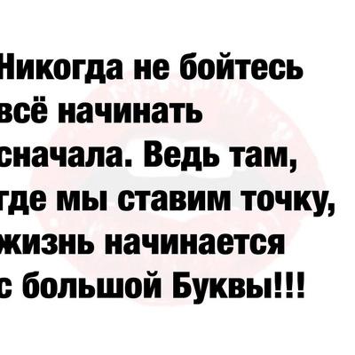 Анастасия Эпова, Чита