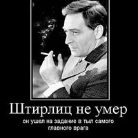 ΑлексейΜаксимов