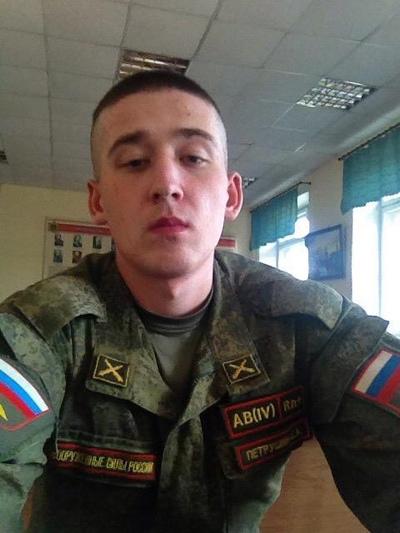 Сергей Яшин, Москва