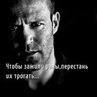 ОлегАнтипов