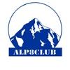 Восхождения на Эльбрус с alp8.club