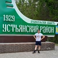 ПашаКипоренко
