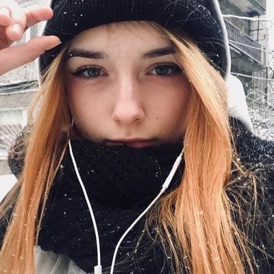 Арина Гусева