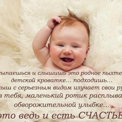 Алёна Дерзкая