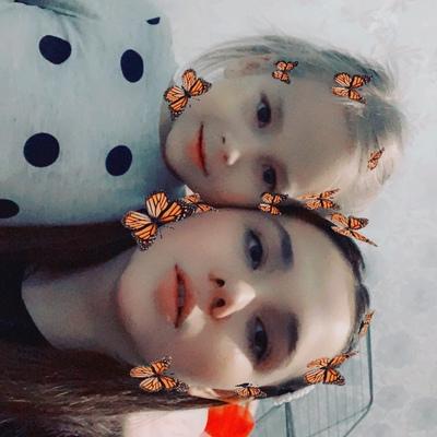 Майя Герасимова