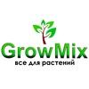 Гидропоника Калининград | Россия