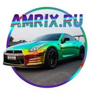 Amrix.ru   Виниловые пленки   Алькантара   Кожа