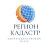 Регион-кадастр | Межевание | Курск