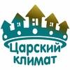 ЦарскийКлимат.рф