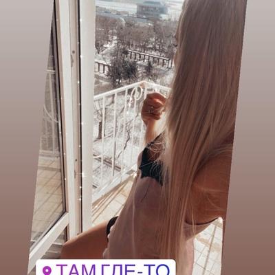 Мария Губенко, Москва