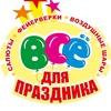 8_51 Садовод