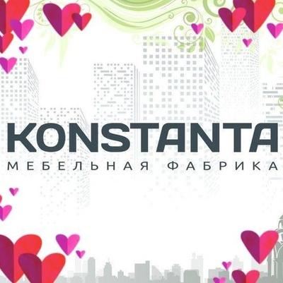Константа Константинова, Белгород