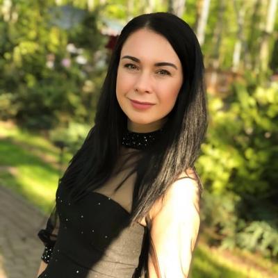 Elvira Kopylova, Москва