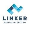 Digital-агентство LINKER