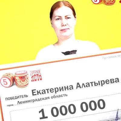 Sofya Tarasova