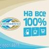 АЗС «Сургутнефтегаз» в Новгородской области