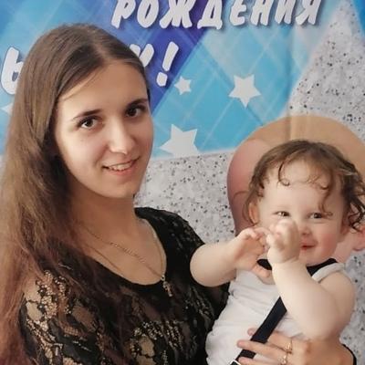 Анна Эртли, Ставрополь