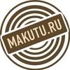Магазин эзотерики Makutu.ru