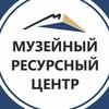 Музей Ноябрьска