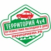"""Территория4х4.рф"""