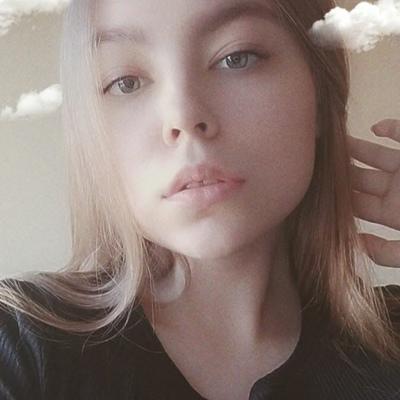 Полина Котельникова, Челябинск