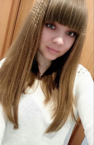 Maryana Ulanova