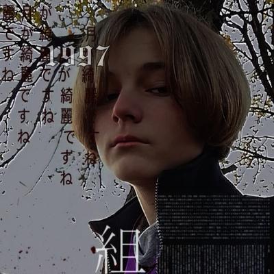 Иван Гринь, Гомель