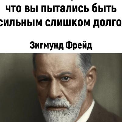 Ilya Sholokhov, Kolomna-1
