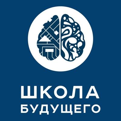 Школа Будущего, Владимир