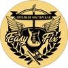 Easy Fix - Профессиональный ремонт гитар