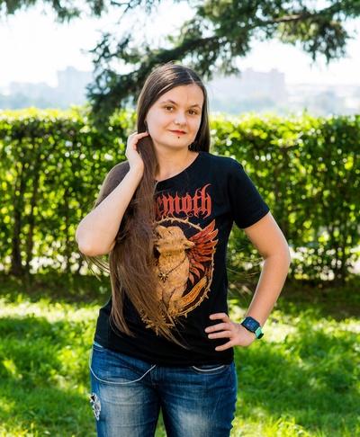 Катерина Рекун, Иркутск