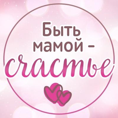 Ocsana Imangulova, Заинск