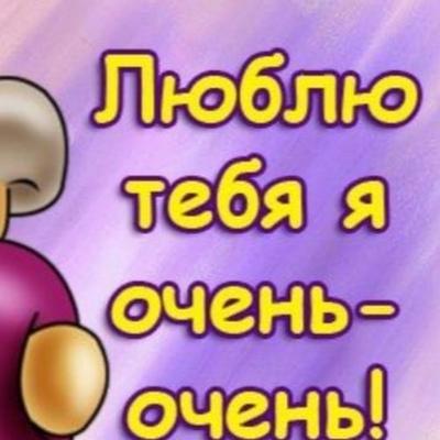 Валентина Сочнева