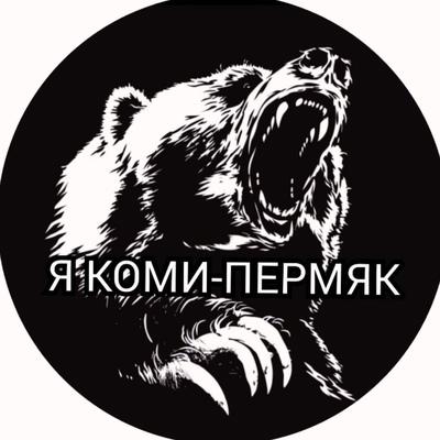Александр Батуев, Донецк