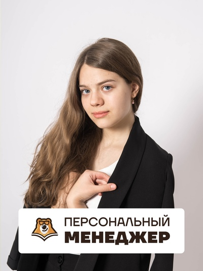 Лада Васильева, Казань