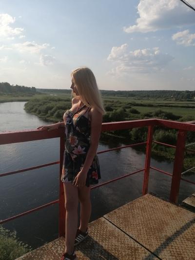 Катя' Войнова, Луга