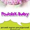 Podolsk-Baby.ru - для родителей Подольска!
