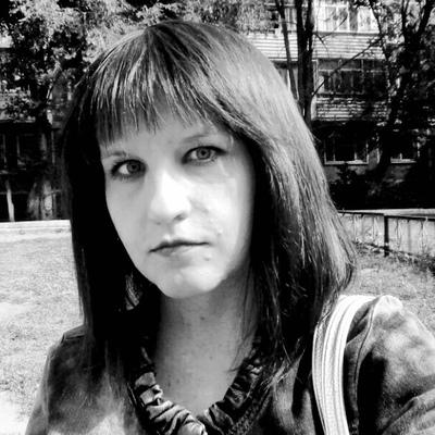 Mary Smile, Темиртау